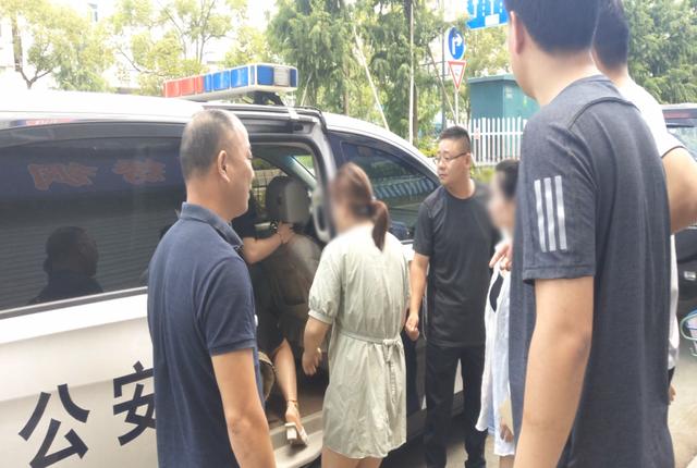 宁海刷单团伙被抓,涉案金额1.4亿-7